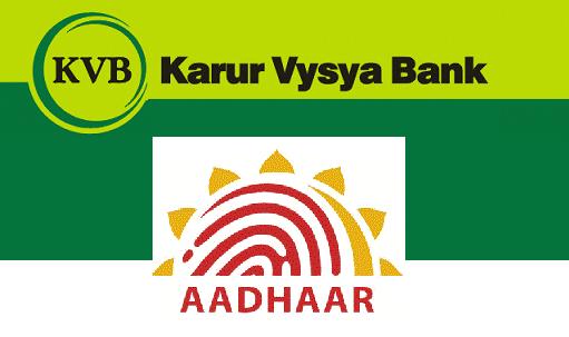 Karur Vysya Bank Aadhaar Enrollment Centre