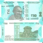 RBI introduces new rs 50 banknote , features and images