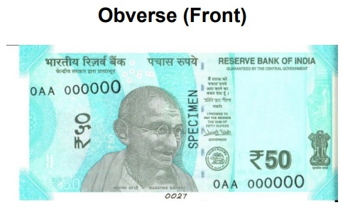 RBI new Rs 50 banknote front image