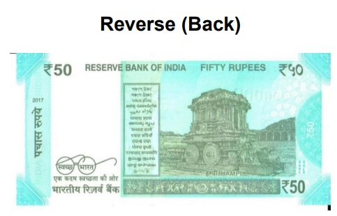 RBI new Rs 50 banknote reverse back image