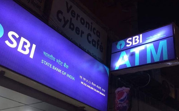 SBI realised 235 crore in monthly minimum average balance fine in June