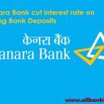 canara bank cut interest rate on saving deposits