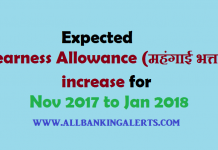Expected DA increase for Bankers for November 2017 to January 2018