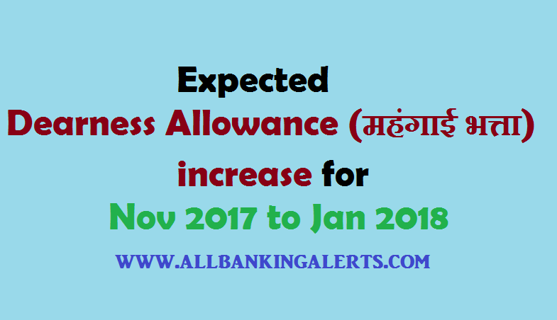 expected da increase for bankers for nov 2017 to jan 2018