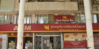 PNB ATM free Transactions Limit and Charges Revised
