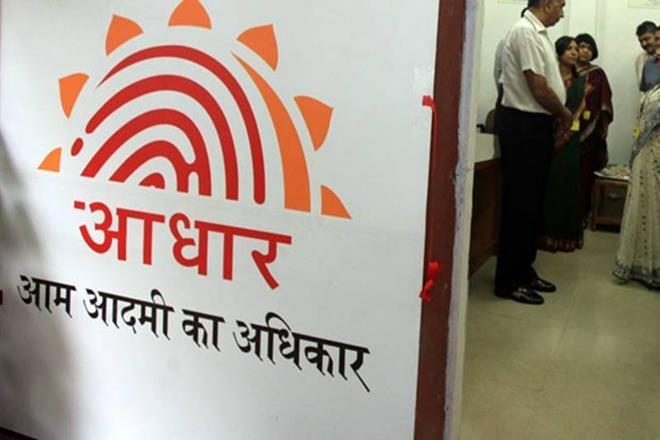 UIDAI extends deadline for banks to setup Aadhaar Enrollment Centres