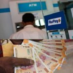 When ATMs will dispense new Rs 200 banknote