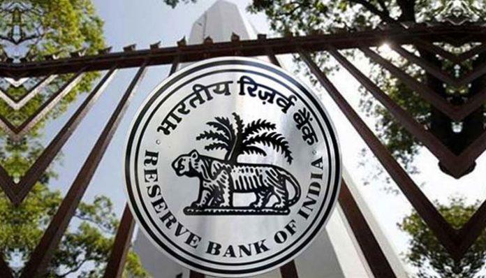 Aadhaar Linkage with Bank Account Mandatory - RBI says