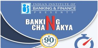 Banking Chanakya - IIBF Inter Bank Quiz Contest 2017 Win cash prize