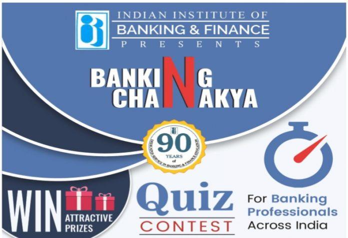 Banking Chanakya - IIBF Inter Bank Quiz Contest 2017 Win cash prize