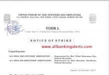 IDBI Bank Officer Employee Union Two Day Strike Notice