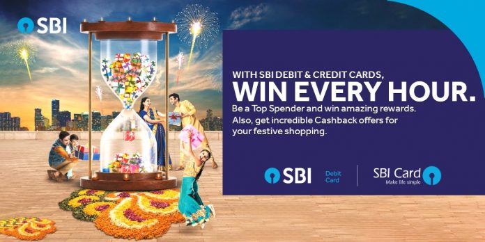 Win every hour-be a top spender win amazing rewards with sbi debit card