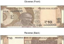 RBI New Rupee 10 Bank Note Image features