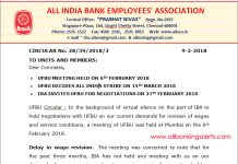 AIBEA Circular IBA invites UFBU for wage negotiations on 21 feb 2018