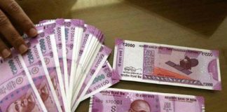 Tax Free Gratuity Ceiling Increase to 20 Lakh