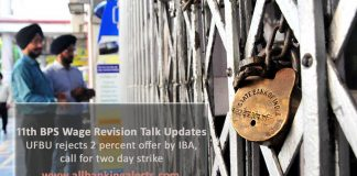 11th BPS 5 May wage talk Update UFBU reject 2 percent salary rise for bank employees call two days strike