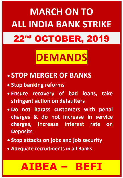 All India Bank Strike Poster by AIBEA and BEFI
