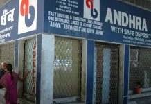 Merger of Andhra Bank with Union Bank of India as the anchor bank