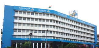 Merger of Canara Bank and Syndicate Bank will create the third largest branch network