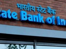 SBI want to be lead bank for ladakh open 14th branch in diskit