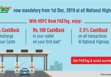 HDFC FASTag account recharge offers