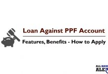 Loan against PPF Account How to apply for loan on PPF