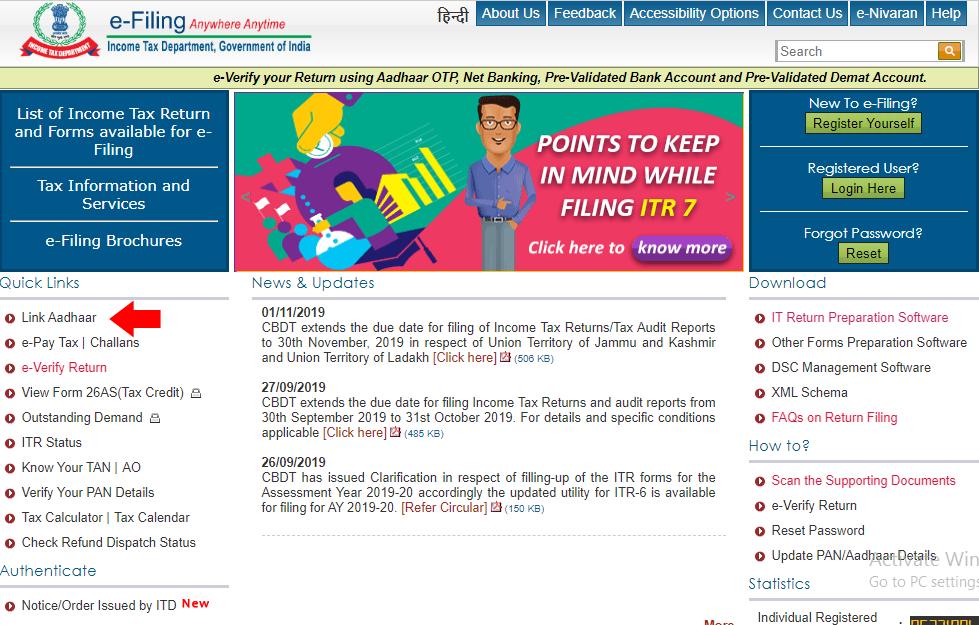 unable to link aadhaar with pan pan aadhar link status pan aadhar link status check online link aadhar link aadhar status pan aadhar link online