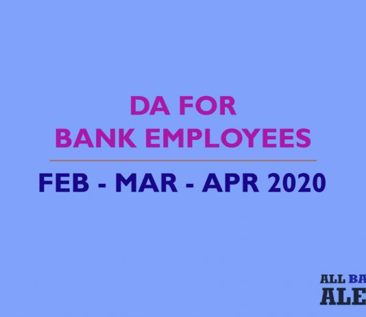 DA Slabs Increase for February March April 2020