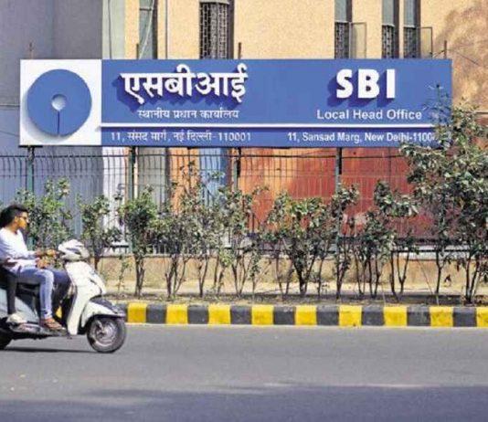 SBI Covid 19 Emergency Credit Line 200 crore 7.25 percent