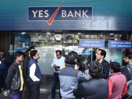 Yes Bank Moratorium ends full banking services resumes