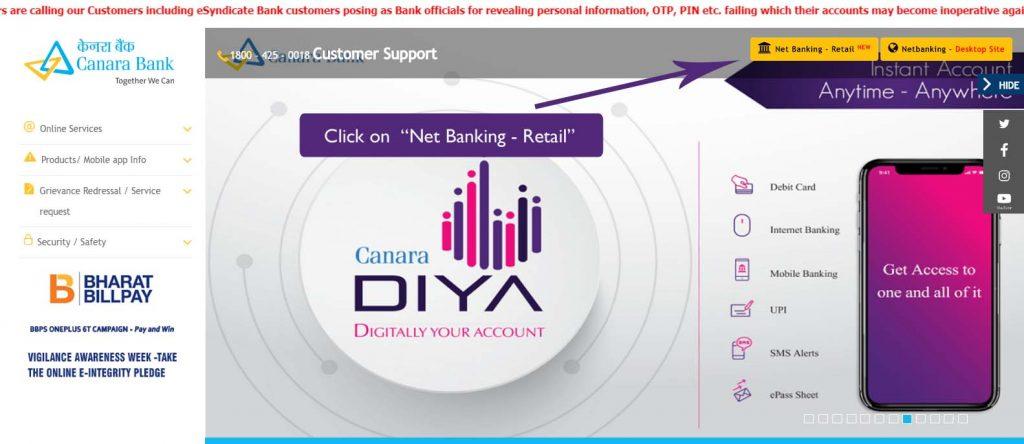 Canara Bank Net Banking - Retail, Reset or Generate Login and Transaction Password