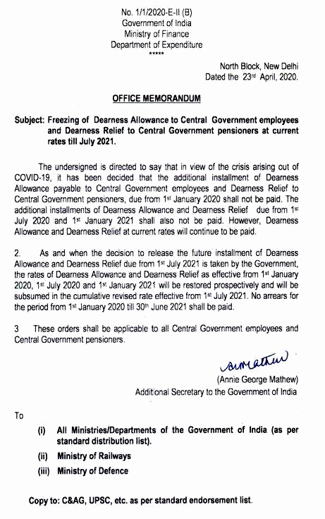 DA increase hold notification for central government employees and pensioners latest notification