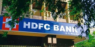 HDFC Bank Loan 3 month moratorium - Benefits, Terms, Conditions, Charges