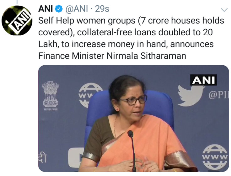 PMGKY 2020 - collateral free lending double to 20 lakh for Self help women groups