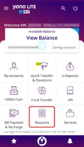 Select Request through SBI YONO