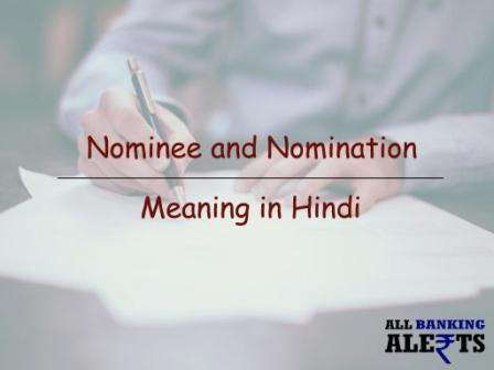 nominee and nomination meaning in hindi